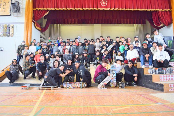spotskateboarding